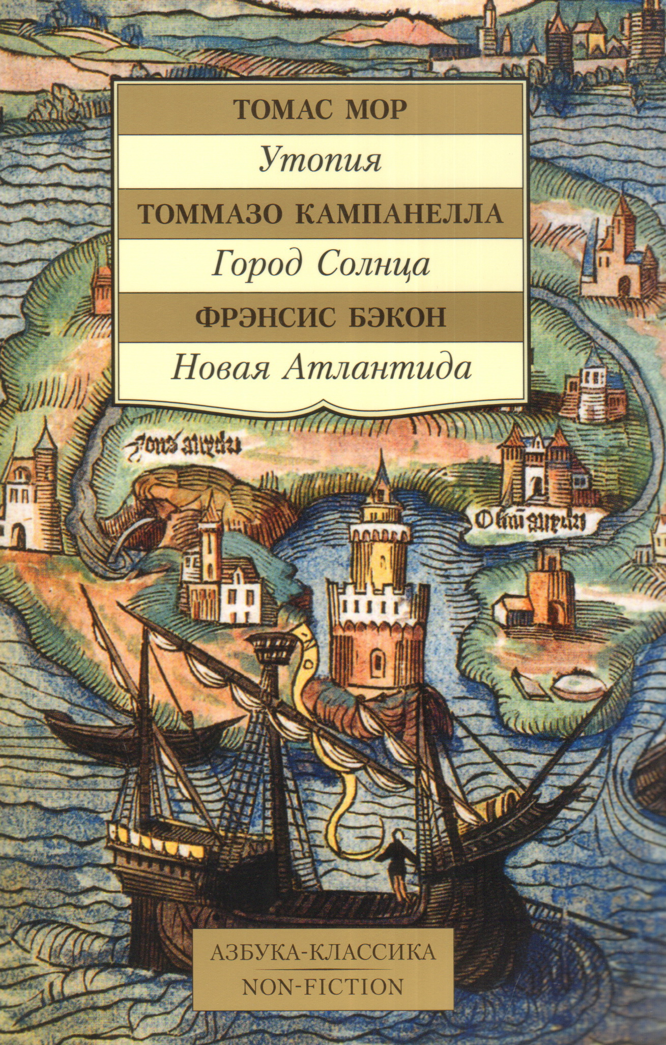 """on thomas mores utopia It was meant as a joke, of sorts even the title of thomas more's """"utopia"""", which was published 500 years ago this month, was composed with the author's tongue in his cheek: a greek pun on """"ou topos"""" (""""no place"""") and eu topos (""""good place"""")."""